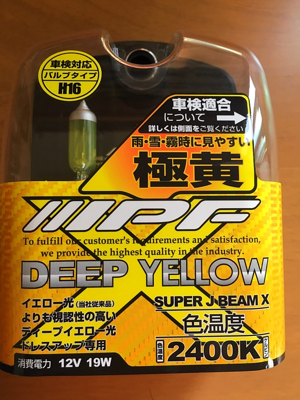 IPF SUPER J BEAM DEEP YELLOW 2400K