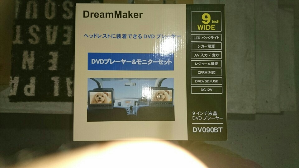 DreamMarket DV090BT