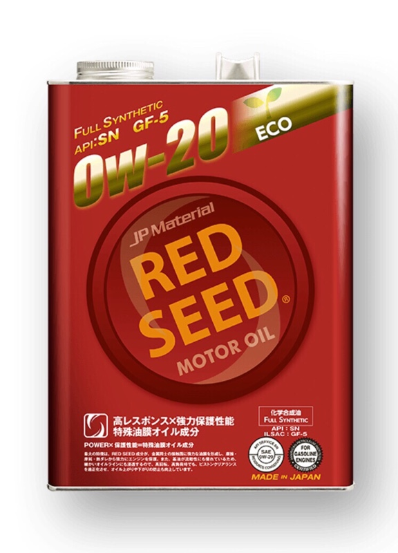 RED SEED / ロンドベルコーポレーション RS-HB 0W-20