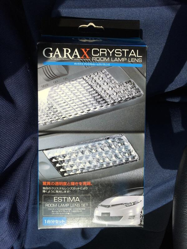 K'spec GARAX CRYSTAL ROOM LAMP LENS