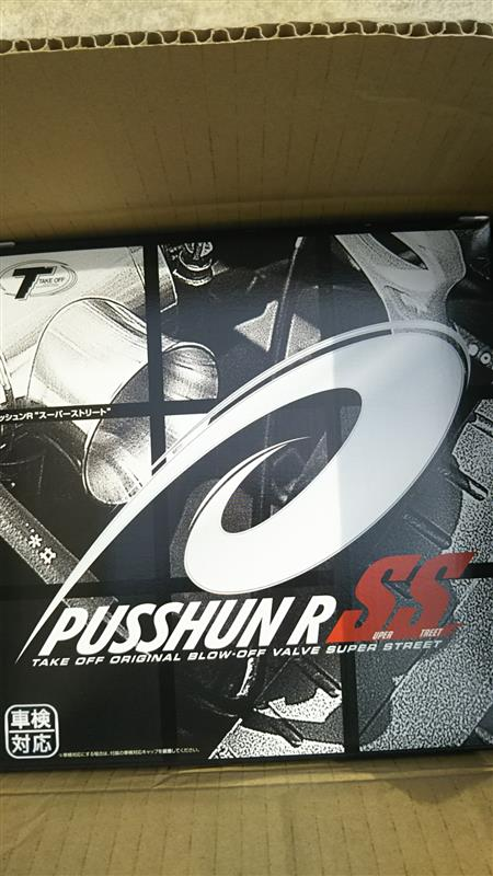 TAKE OFF PUSSHUN R SS / プッシュンR SS