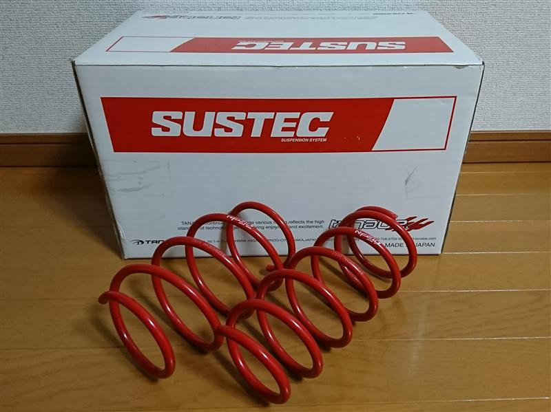 TANABE SUSTEC NF210