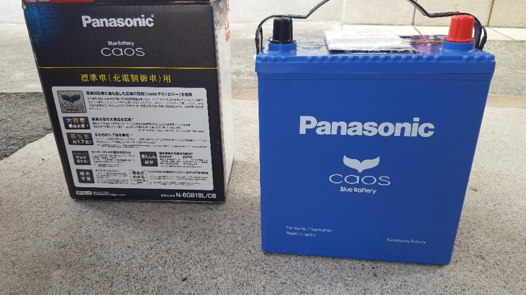 Panasonic Blue Battery caos