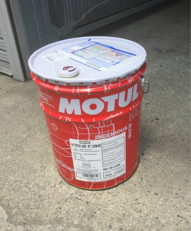 MOTUL H-TECH 100 PLUS 5W-30