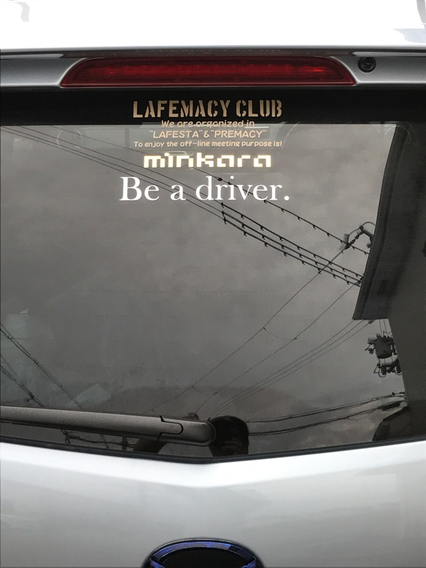MAZDA Be a driver. ステッカー