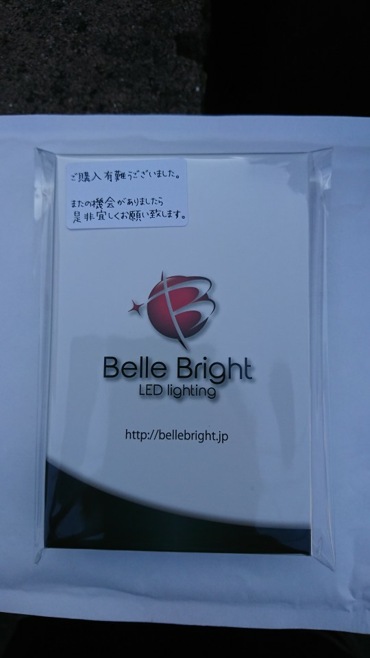 Bellebright T10 LED Lemon yellow