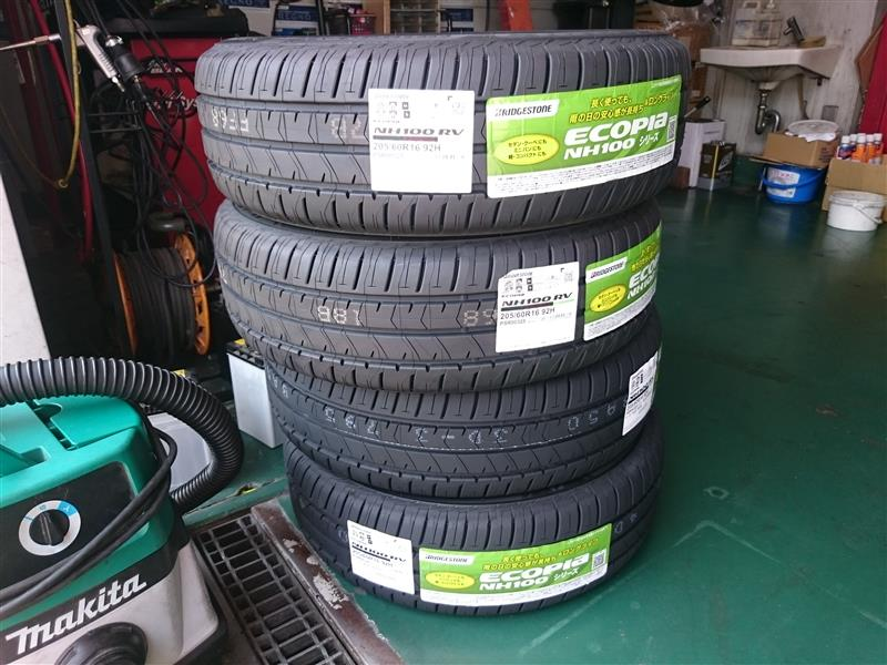 BRIDGESTONE ECOPIA NH100RV (205/60R16)