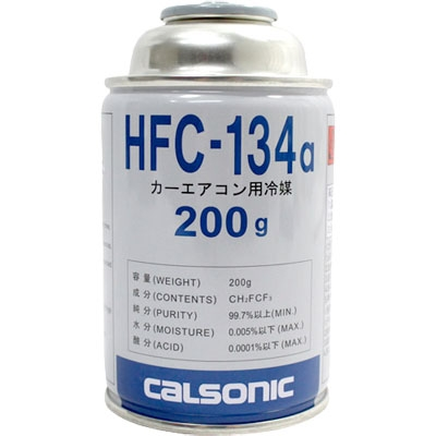 CALSONIC カーエアコン冷媒 HFC-134a