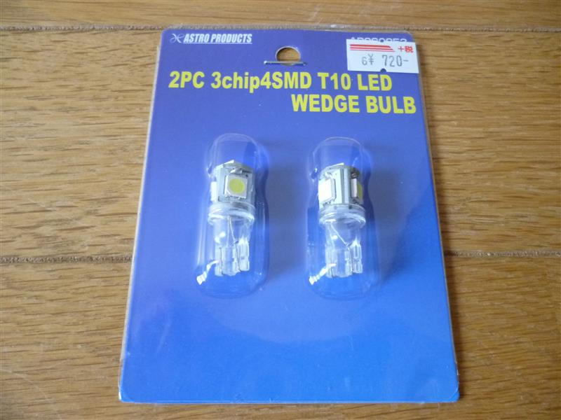 ASTRO PRODUCTS 2PC 3chip4SMD T10 LEDウェッジバルブ