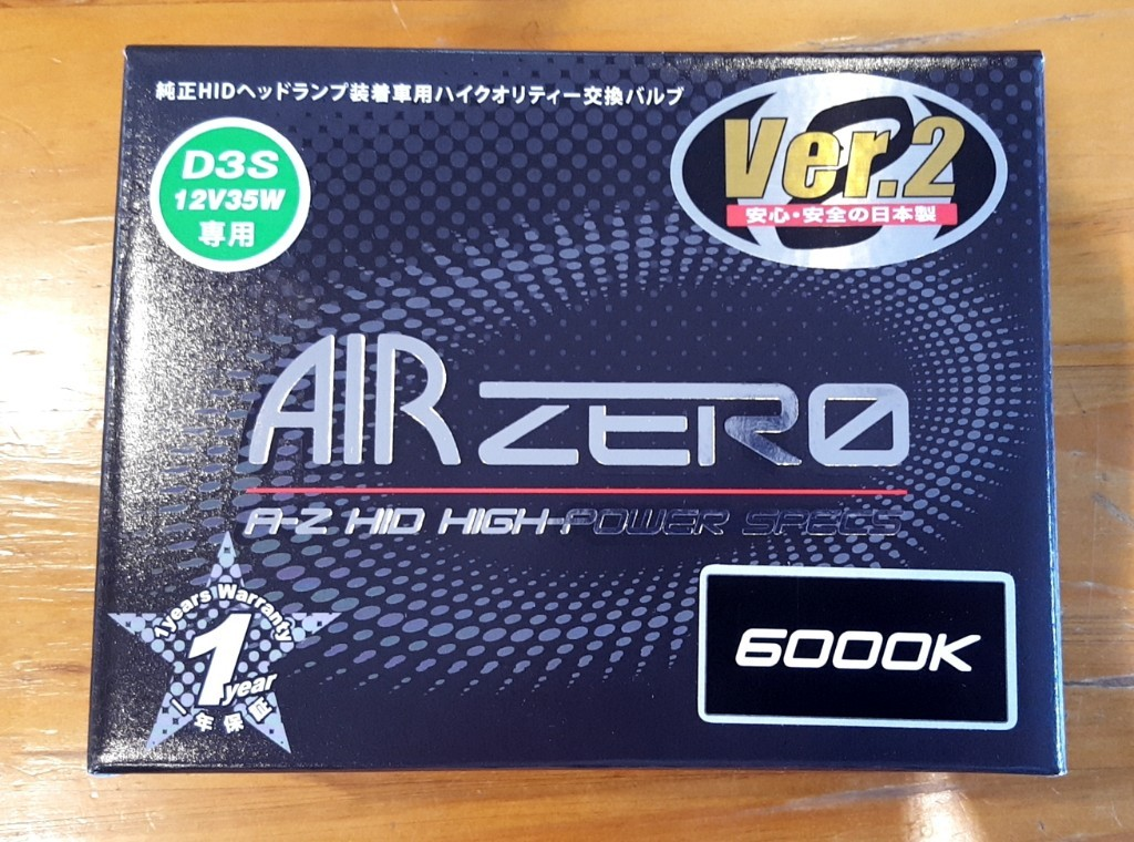Seabass Link AIR ZERO A-Z HID HIGH-POWER SPECS D3S 6000K
