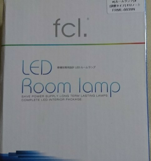 fcl LED ROOM LAMP