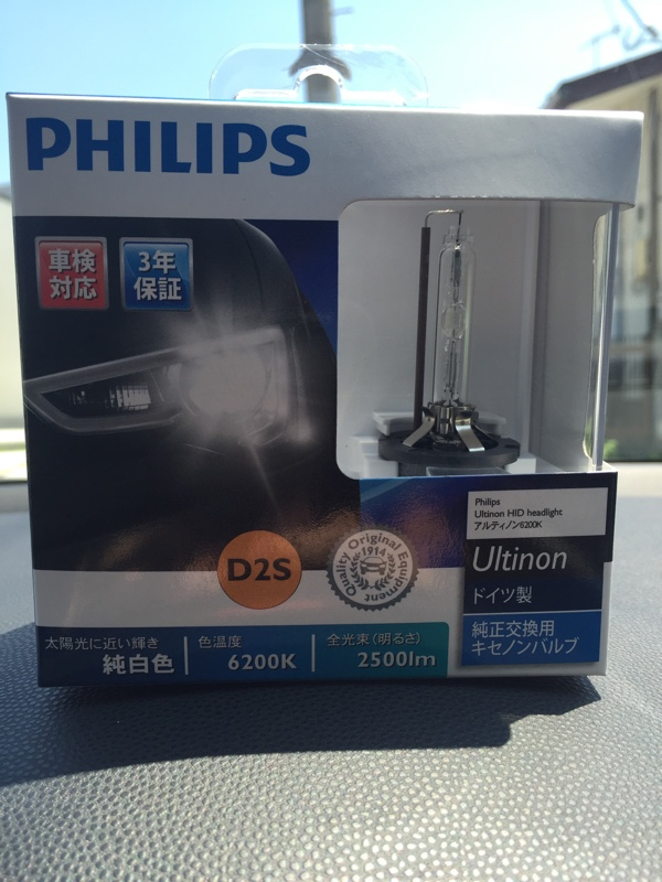 PHILIPS Ultinon HID 6200K D2S