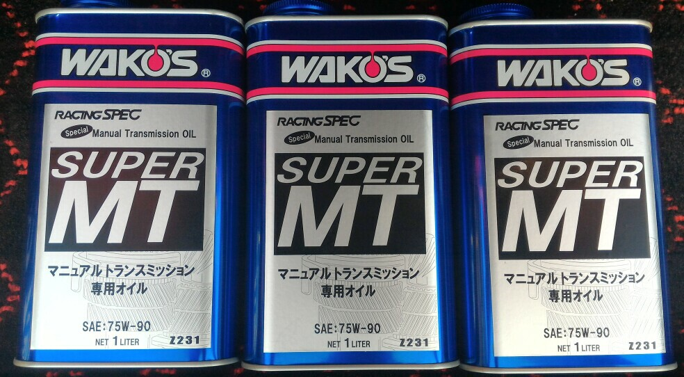 WAKO'S SUPER MT 75W-90