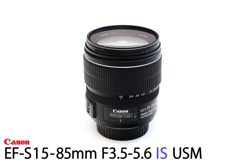Canon EF-S15-85mm F3.5-5.6 IS USM