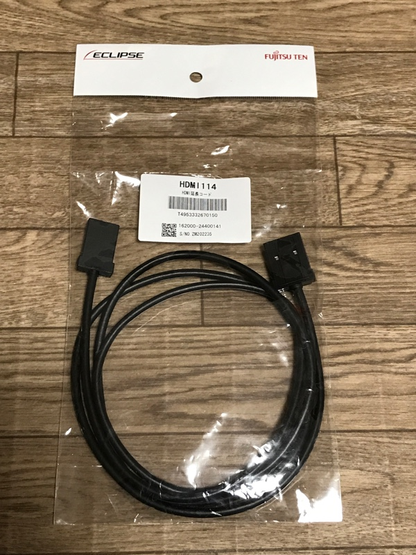ECLIPSE HDMI延長コード HDMI114