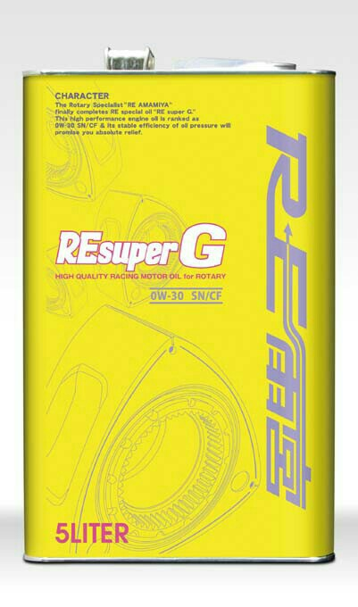 RE雨宮 RE Super G for NA 0W-30