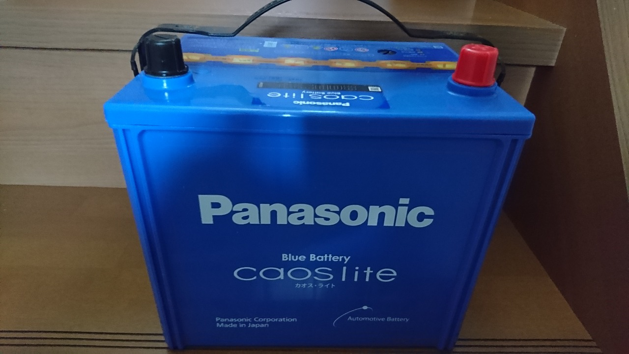 Panasonic Blue Battery caos lite N-80D23L/CL