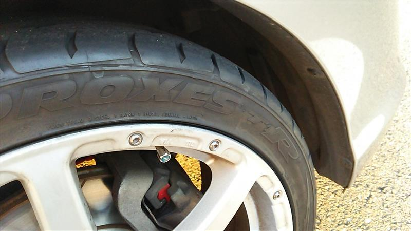 TOYO TIRES PROXES PROXES T1R 225/40ZR18