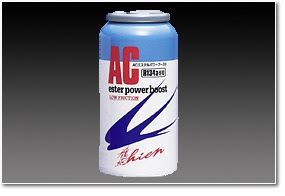 hien / 飛燕 AC ester power boost