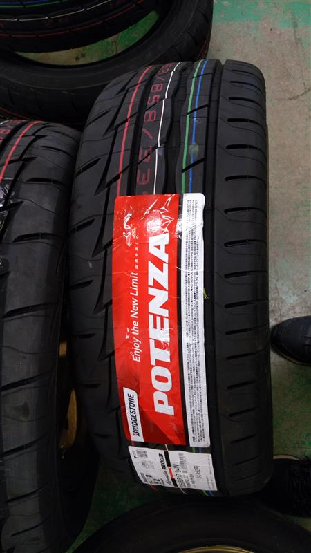 BRIDGESTONE POTENZA POTENZA Adrenalin RE003 225/50R17