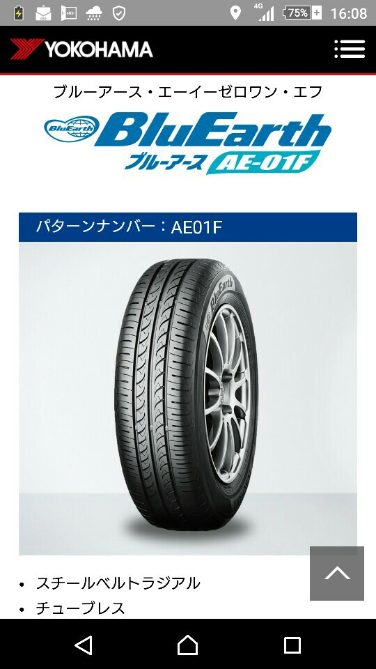 YOKOHAMA BluEarth AE-01F 205/60R16
