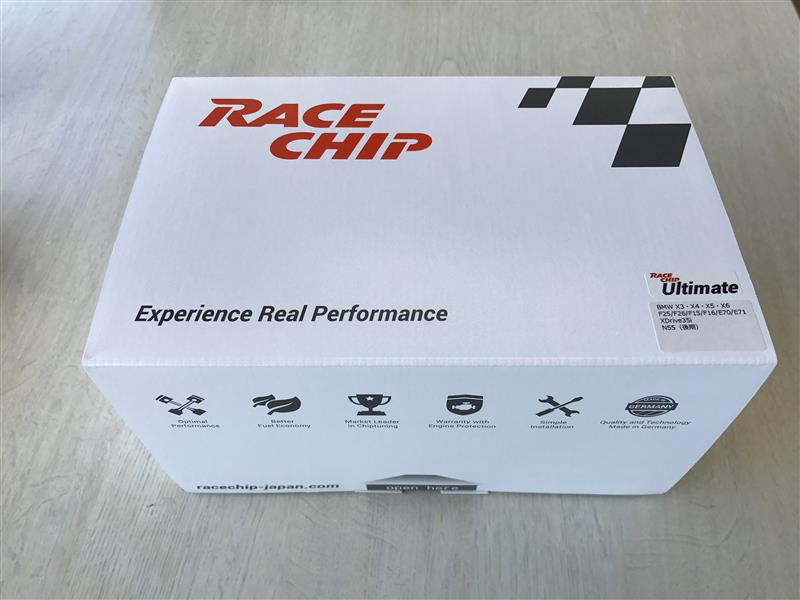 RACE CHIP Ultimate