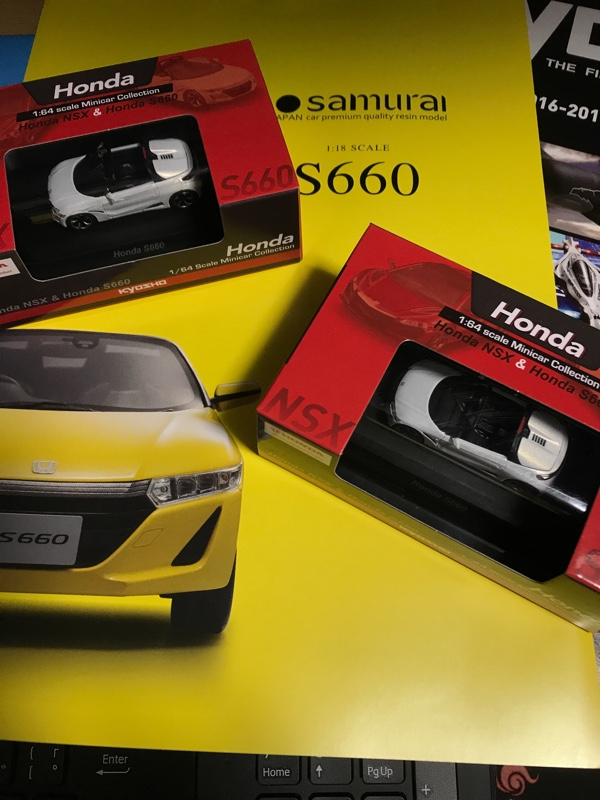 KYOSHO / 京商 1:64 scale Honda minicar collection