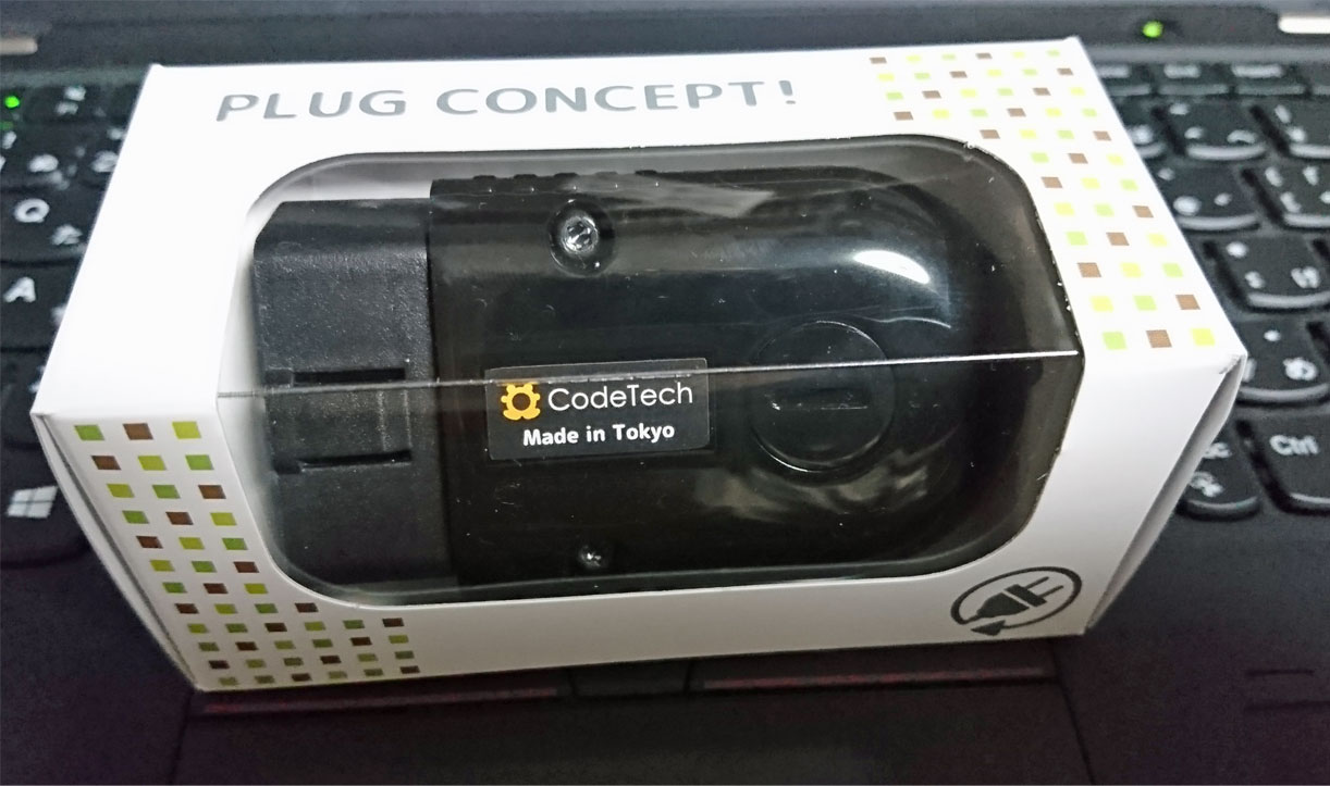 Codetech PLUG TV+
