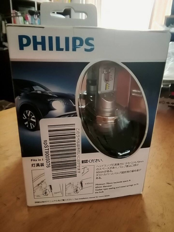 PHILIPS X-treme Ultinon LED H4 LED Headlight 6200K