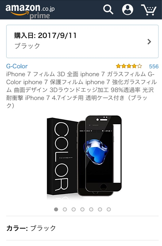 G-Color iPhone7 3D全面 ガラスフィルム
