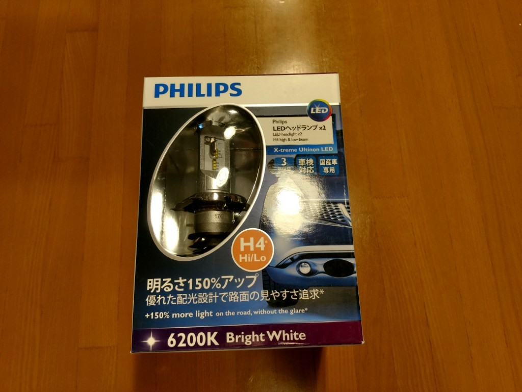PHILIPS LEDバルブ H4 6200