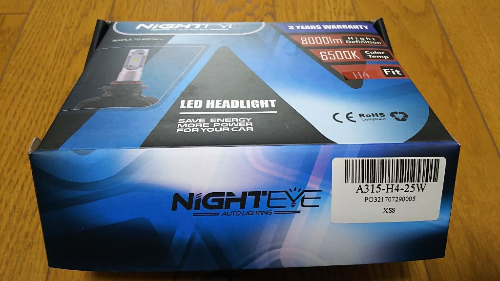 NIGHT EYE LED HEAD LIGHT