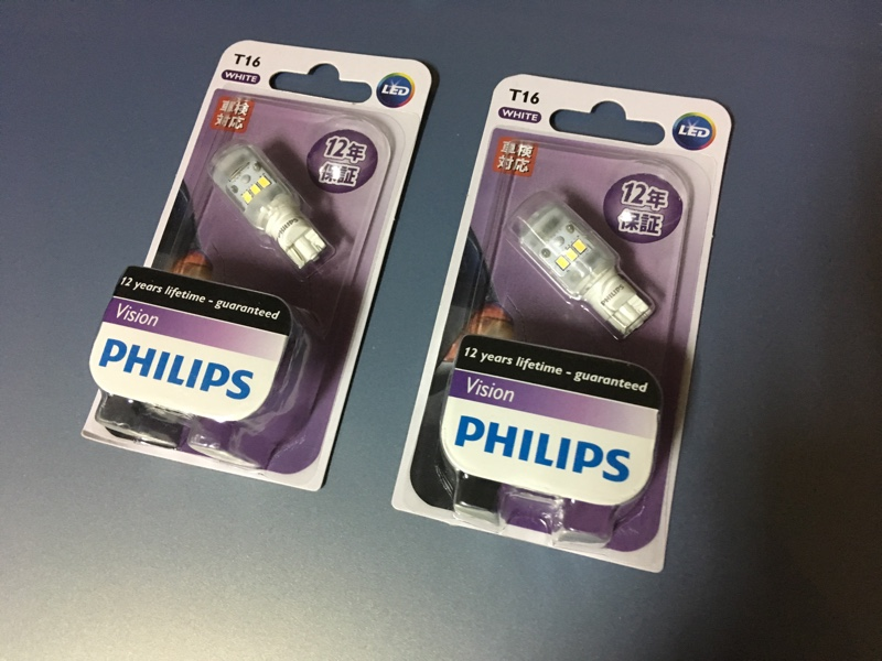 PHILIPS VISION T16
