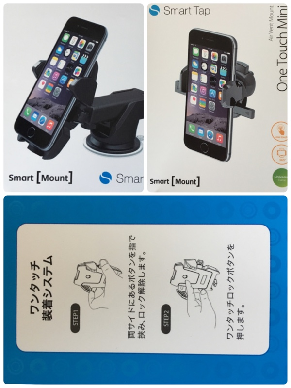 Smart Tap One Touch Mini