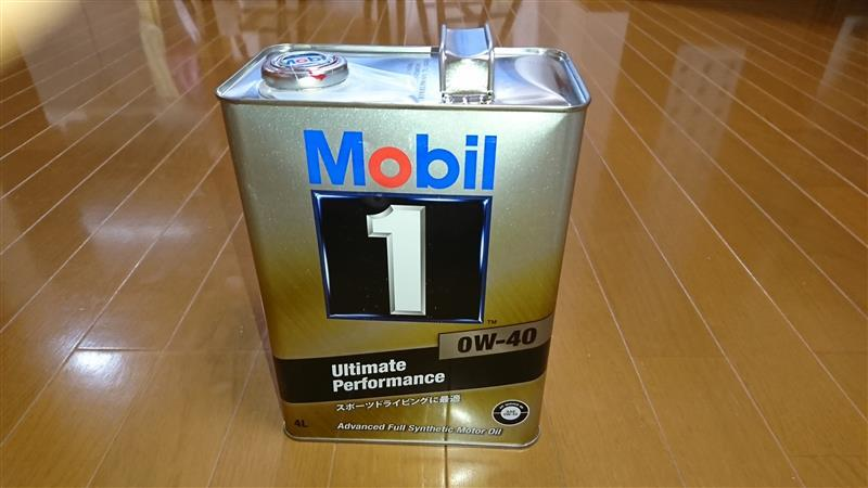 Mobil Mobil 1 SERIES Mobil 1 Ultimate Performance 0W-40
