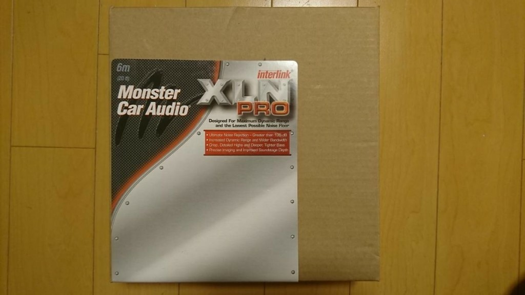 MonsterCable XLN-PRO