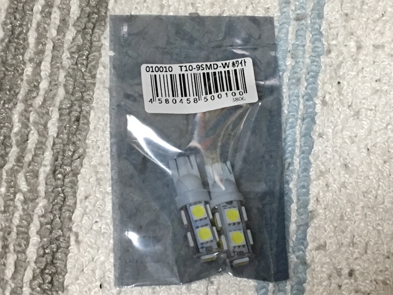 ALPHA T10 LED 5050chip 9SMD