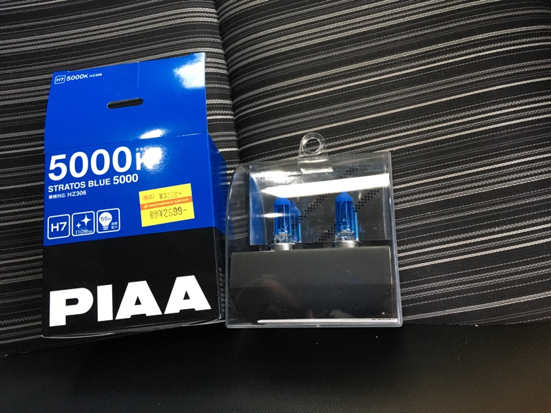 PIAA STRATOS BLUE 5000K H7 / HZ306