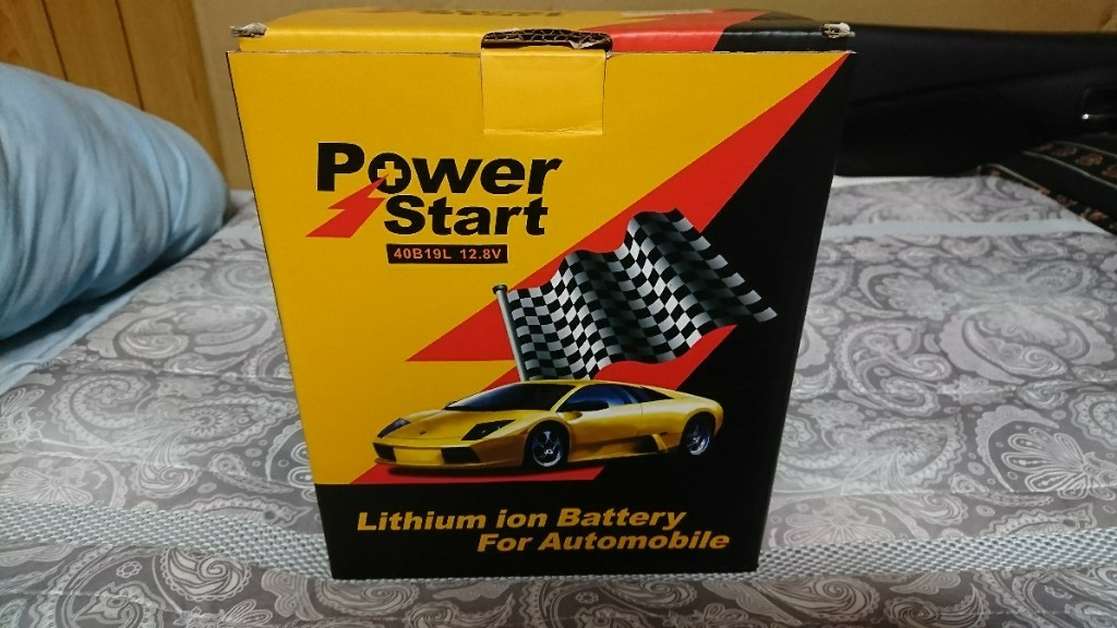 PowerStart LiFePO4Automotive battery