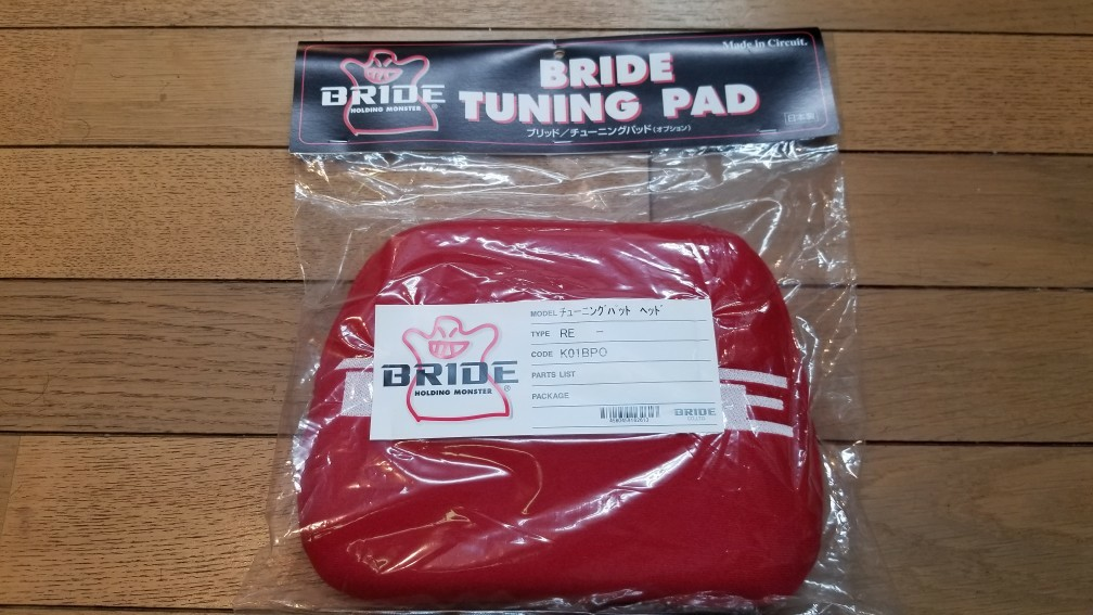 BRIDE HEAD PAD