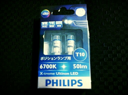 PHILIPS Ultinon LED 6700K T10 360°