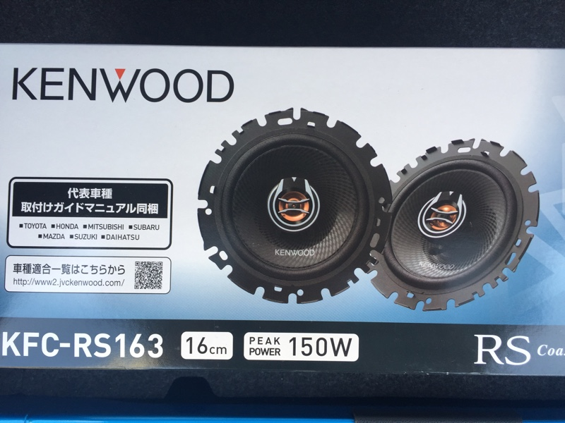 KENWOOD KFC−RS163
