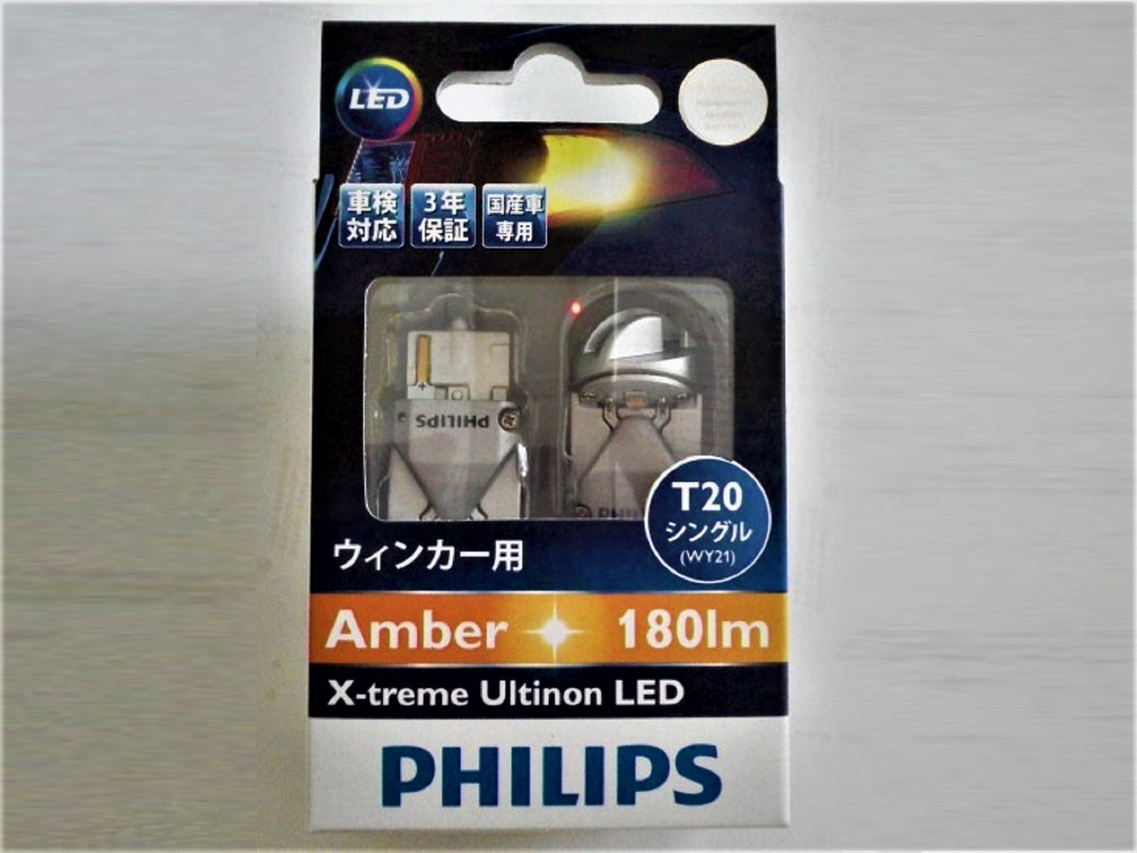 PHILIPS X-treme Ultinon LED T20 Amber / WY21