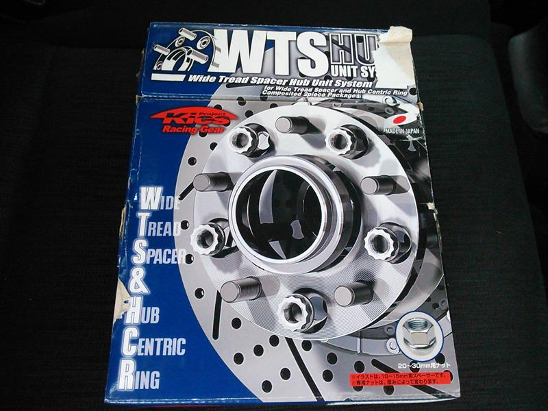 KYO-EI / 協永産業 Bimecc Bimecc Hub Centric Wheel Spacer 15mm