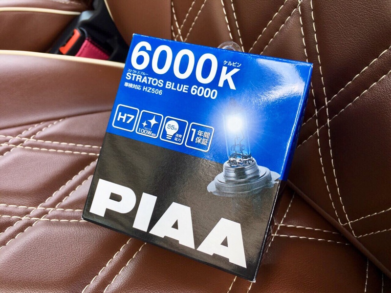 PIAA STRATOS BLUE 6000K H7/HZ506