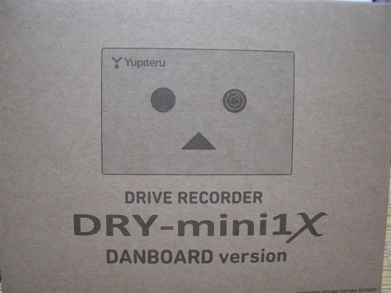 YUPITERU DRY-mini1X DANBOARD version