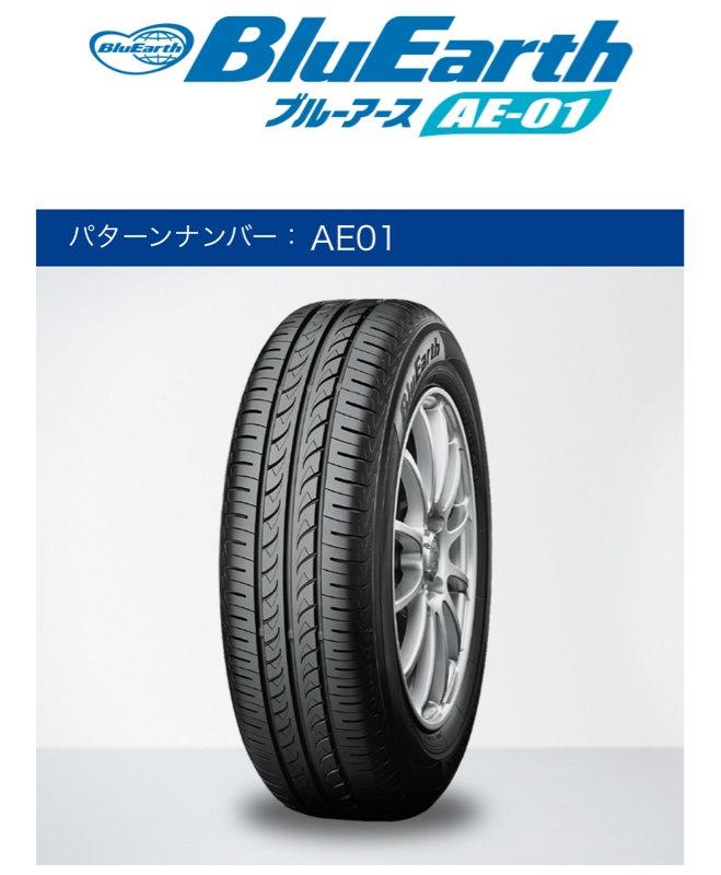 YOKOHAMA BluEarth AE-01 165/60R15