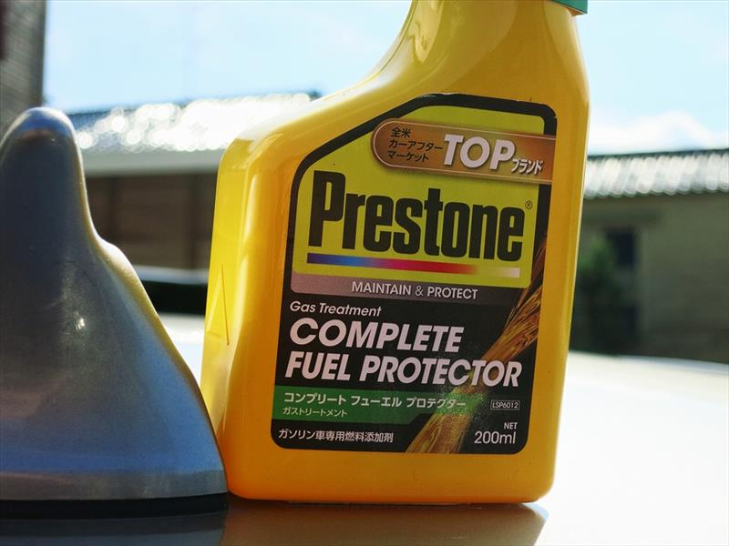 Holts / 武蔵ホルト Holts Prestone COMPLETE FUEL PROTECTOR