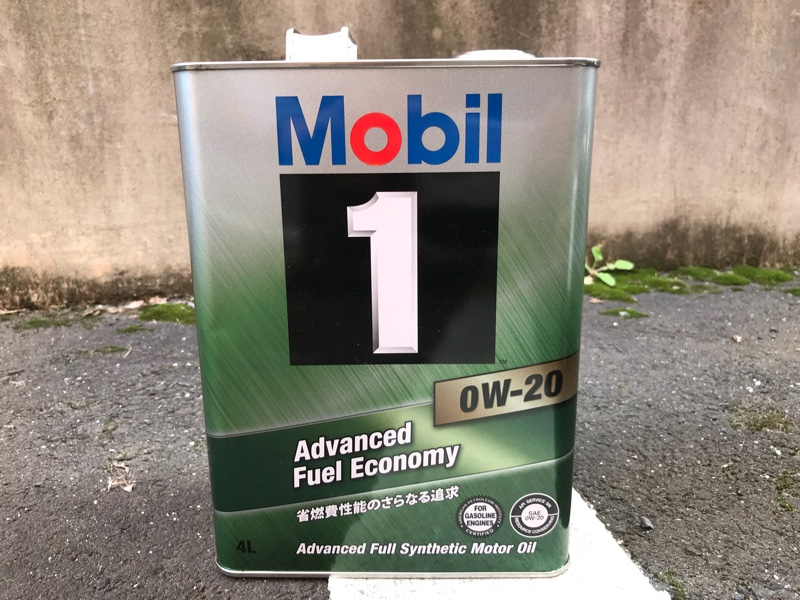 Mobil Mobil 1 Advanced Fuel Economy 0W-20