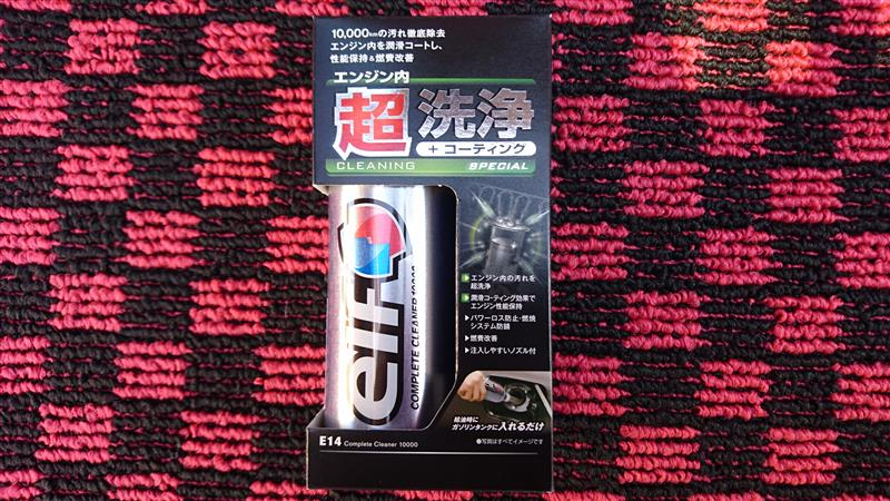 CAR MATE / カーメイト elf COMPLETE CLEANER
